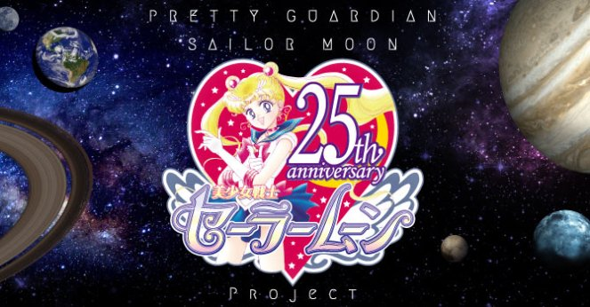 sailormoon-25th-anniversary-news-projects2017feat