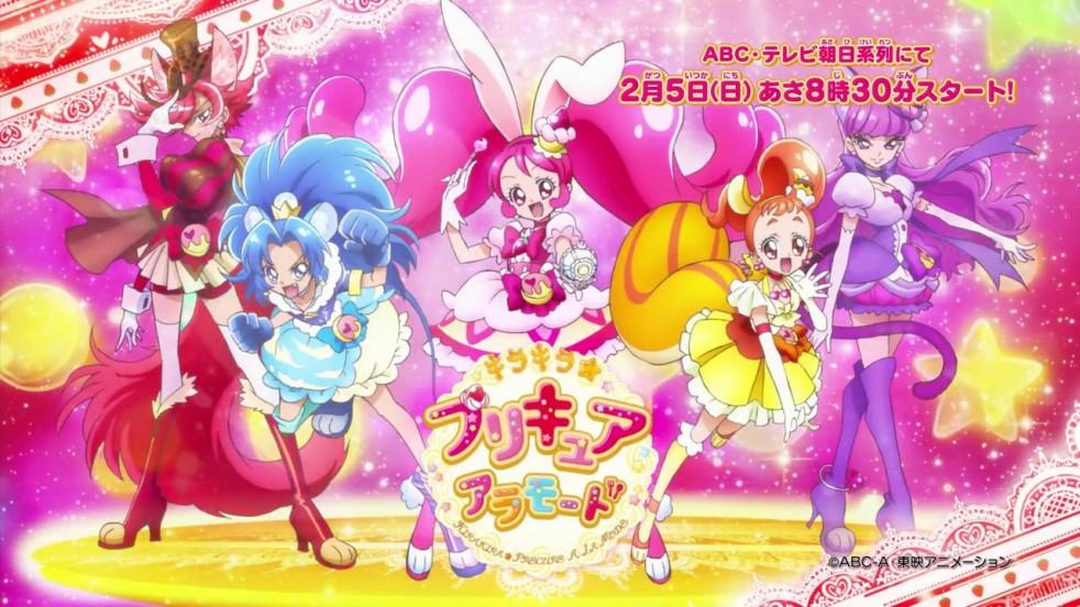 Picture Courtesy of http://www.tvqc.com/2017/01/kirakira-precure-a-la-mode-presente-ses-personnages-en-video/