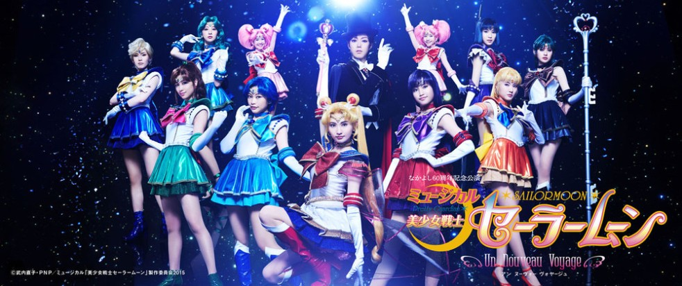 The banner for the most recent Sailor Moon Musical - Un Nouveau Voyage. From the Sailormoon Wiki